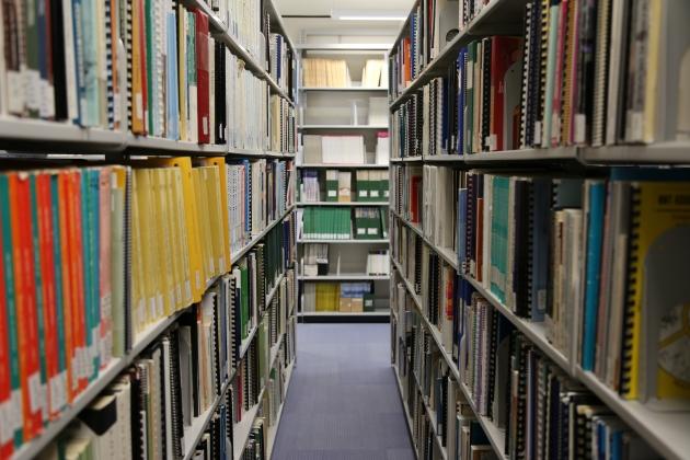 ARI; Aurora Research Institute; Library; Resources